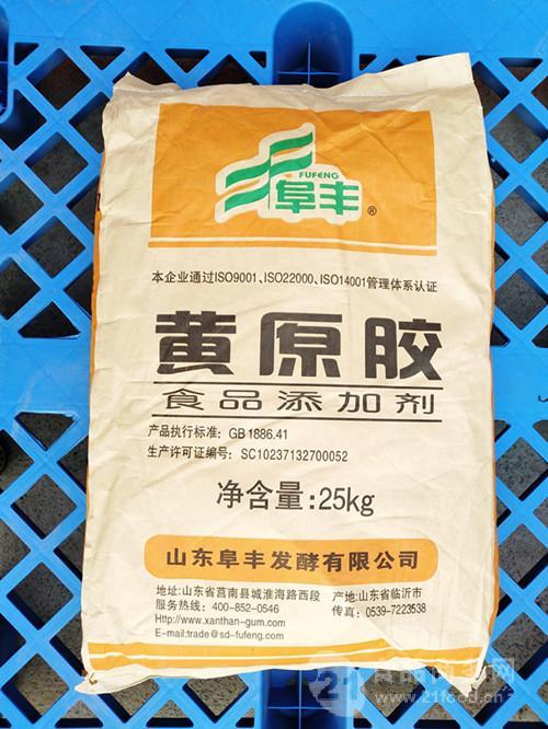 郑州  黄原胶 价格