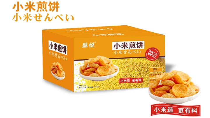 9.9元网红休闲食品小米煎饼