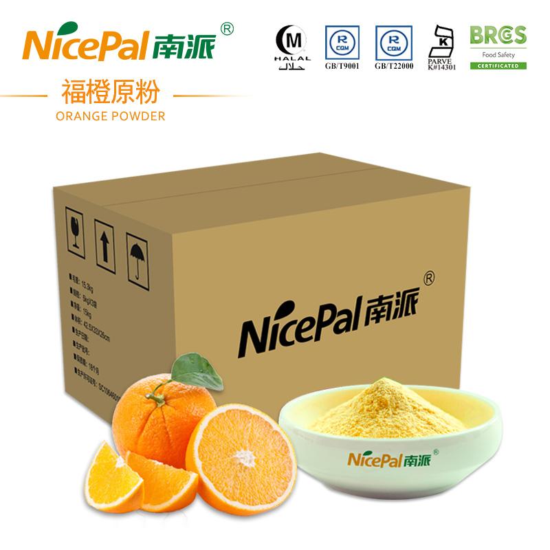 南派福橙粉海南水果橙子粉固体饮料冲调食品原料批发15kg/箱A1106