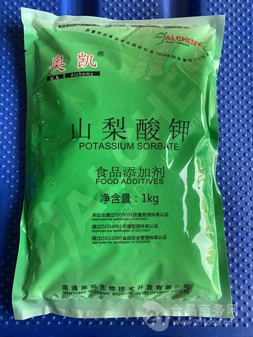 山梨酸钾的使用范围