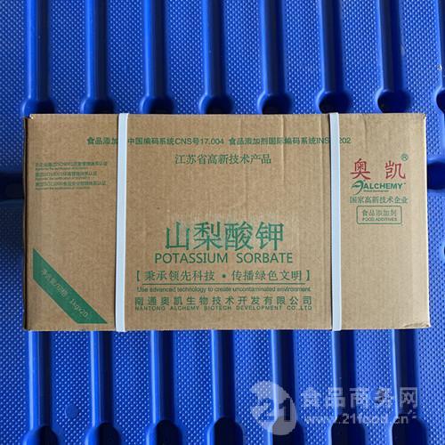 山梨酸钾的用途用量