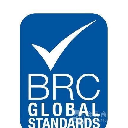 厦门泉州漳州莆田福州龙岩BRC认证