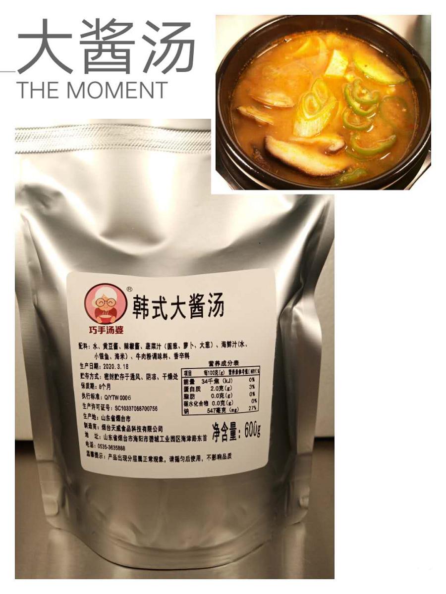 韩式大酱汤-天威食品