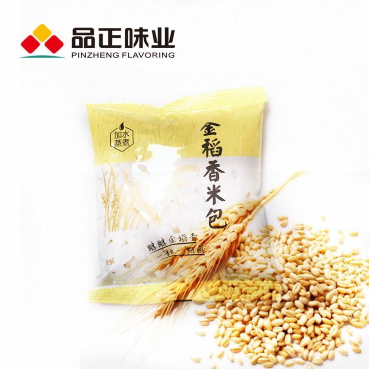 自热米包 方便米包 方便速食米饭 方便粥 自嗨锅米饭 自嗨锅米包