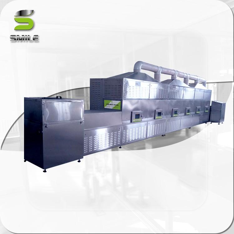 微波五穀雜糧熟化機 雜糧烘焙機