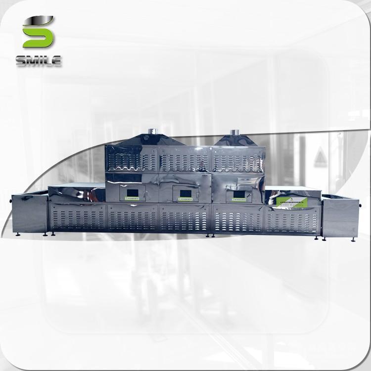 隧道式微波盒飯加熱設備價格合理 操作簡單