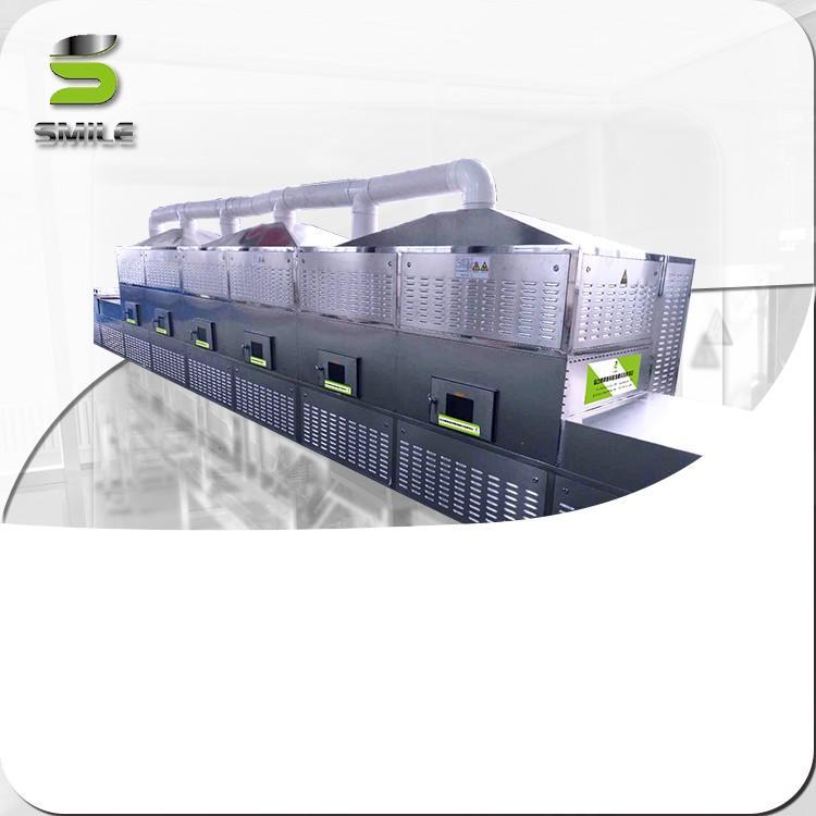 粉料殺菌設備 調味品殺菌設備