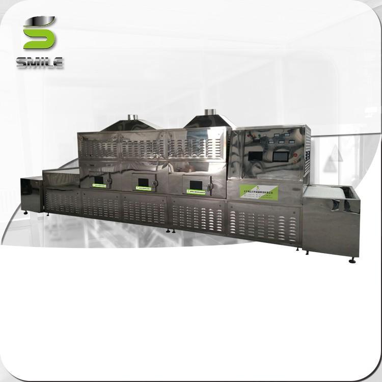 五谷杂粮熟化机 微波烘焙熟化设备