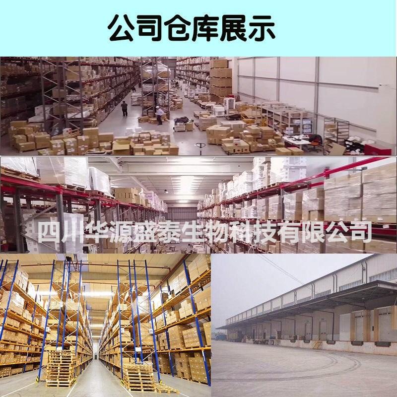 供应食品级泛酸钙厂家