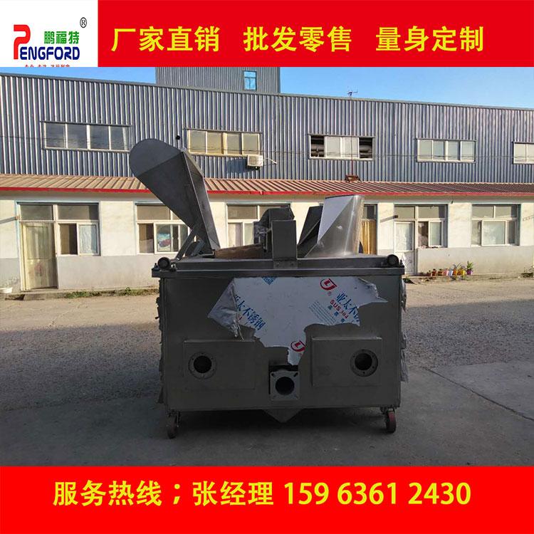 鹏福特2400型燃气油炸锅厂家直销