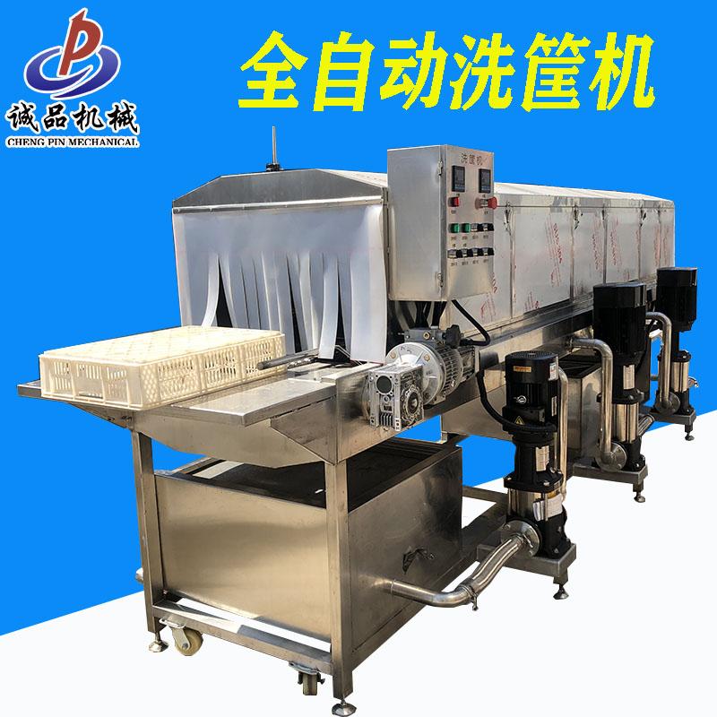 塑料生鲜筐高压喷淋清洗烘干流水线批发生产