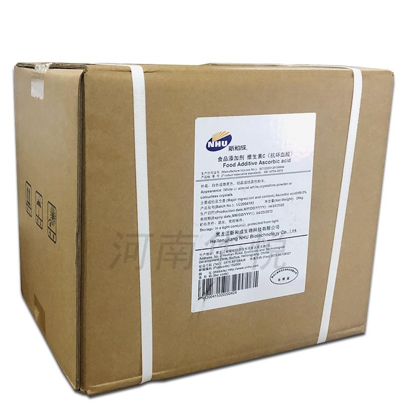 维生素C河北石药25公斤一箱