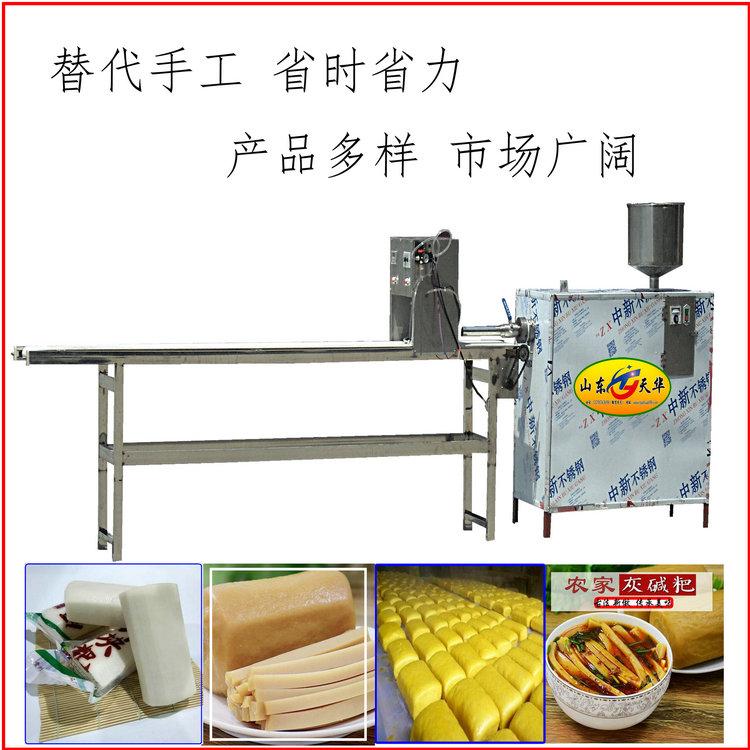 水磨手指年糕机黄元米果机包教技术