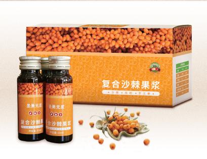 高原圣果复合沙棘果浆(50ml*10瓶/盒)