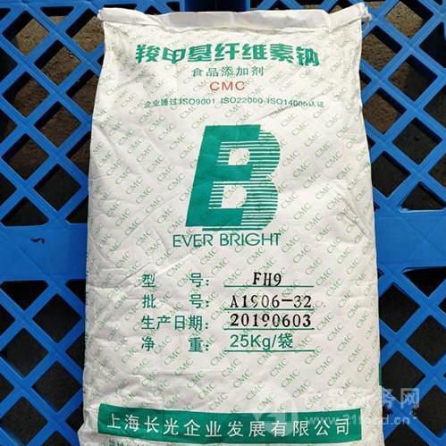 羧甲基纤维素钠/CMC 的作用  用途