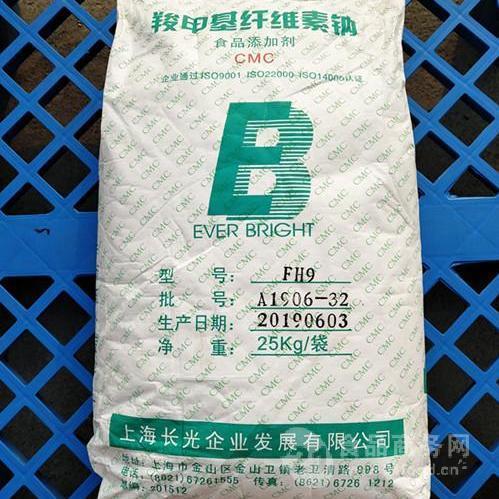 食品级羧甲基纤维素钠CMC 生产