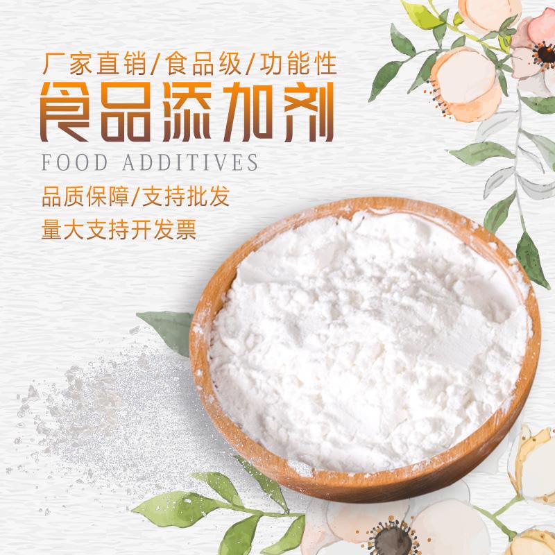 异麦芽酮糖醇的产品特性