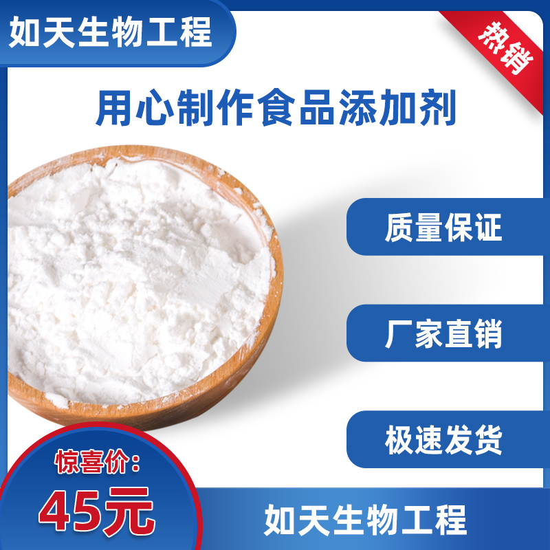 木瓜蛋白酶 优质食品级木瓜活性蛋白酶 复合酶制剂 量大从优