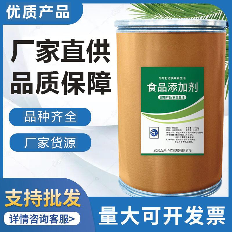 食品级茶多酚工厂价格 茶多酚用量 茶多酚长期吃副作用