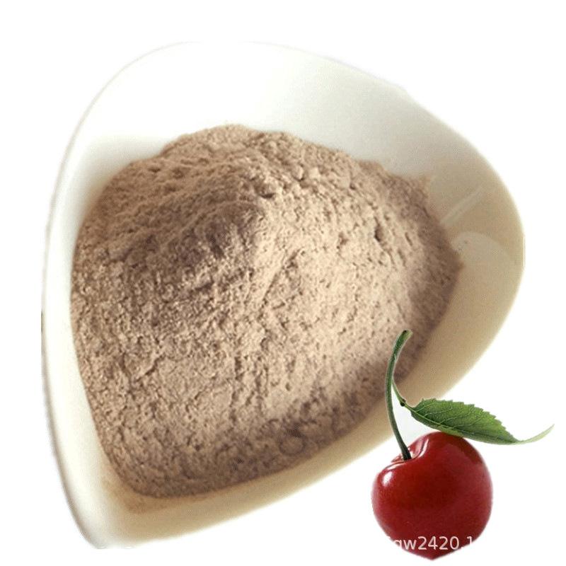 供应 瓜拉纳提取物 30%巴西瓜拉纳粉 优质 瓜拉纳原粉提取