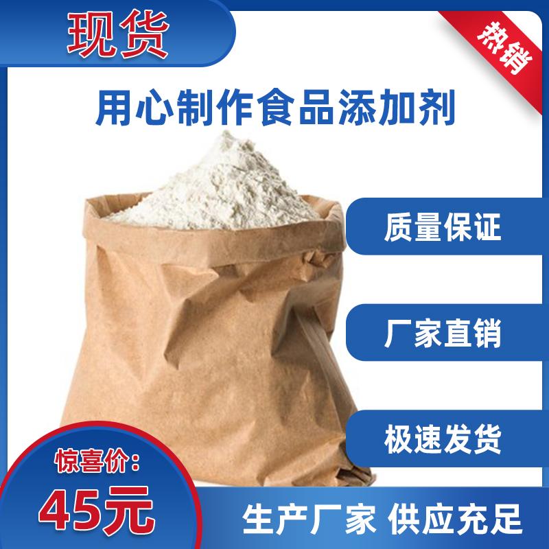 厂家直销 食品级L-赖氨酸盐酸盐 含量99% 营养增补剂 赖氨酸 原料