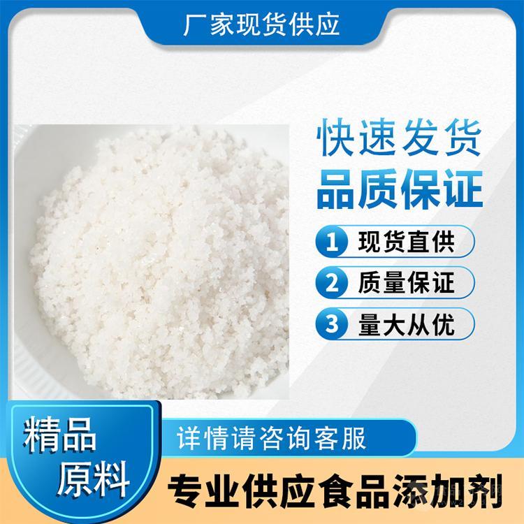 食品级颗粒粉末 海藻酸钠 耐酸保水 增稠剂 水晶灵原料