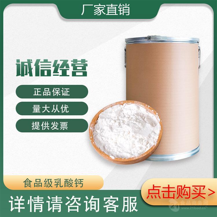 异麦芽酮糖醇 食品级异麦芽酮糖醇 功能性甜味剂 高纯度