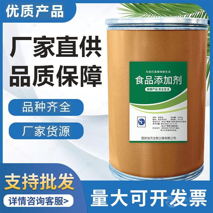 鱼胶原蛋白用途