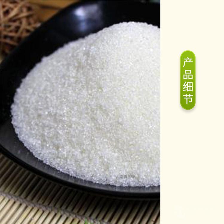 厂家供应 壳聚糖水溶性壳聚糖 食品级 甲壳素