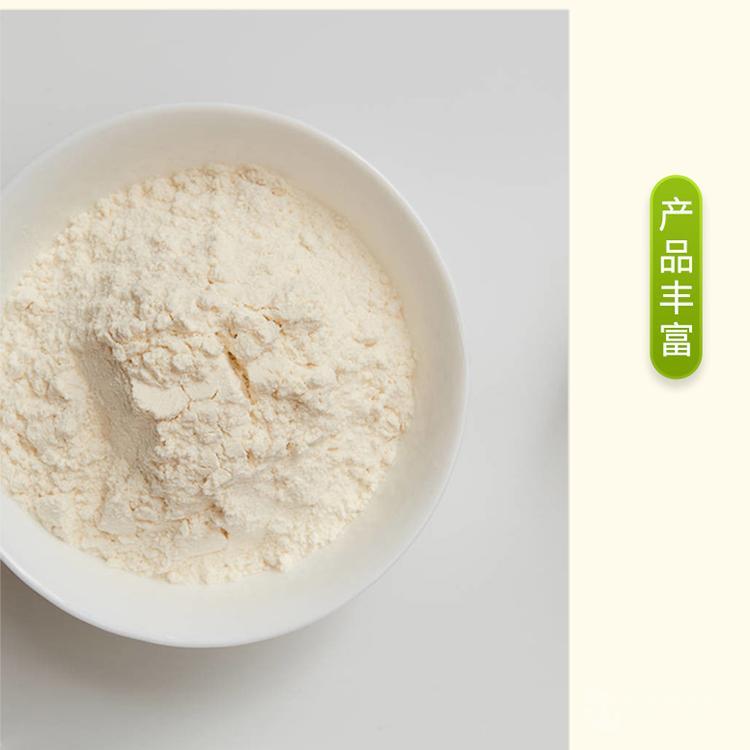菊粉 食品级水溶性膳食纤维 菊芋提取益生元果聚糖速溶菊粉甜味剂