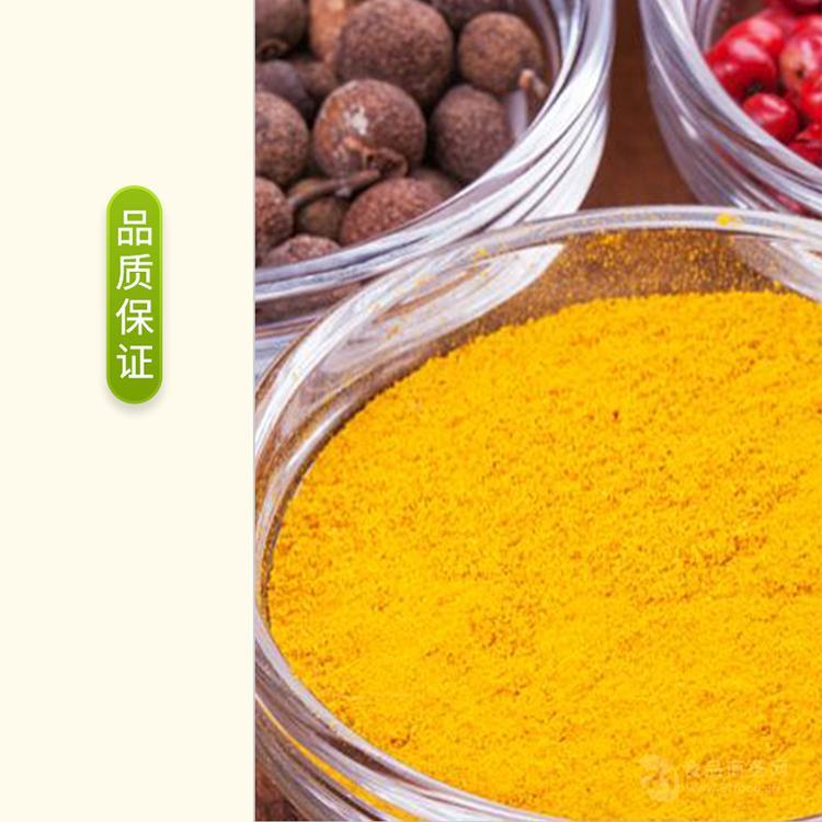 柠檬黄 食品级色素 水溶性柠檬黄 量大从优