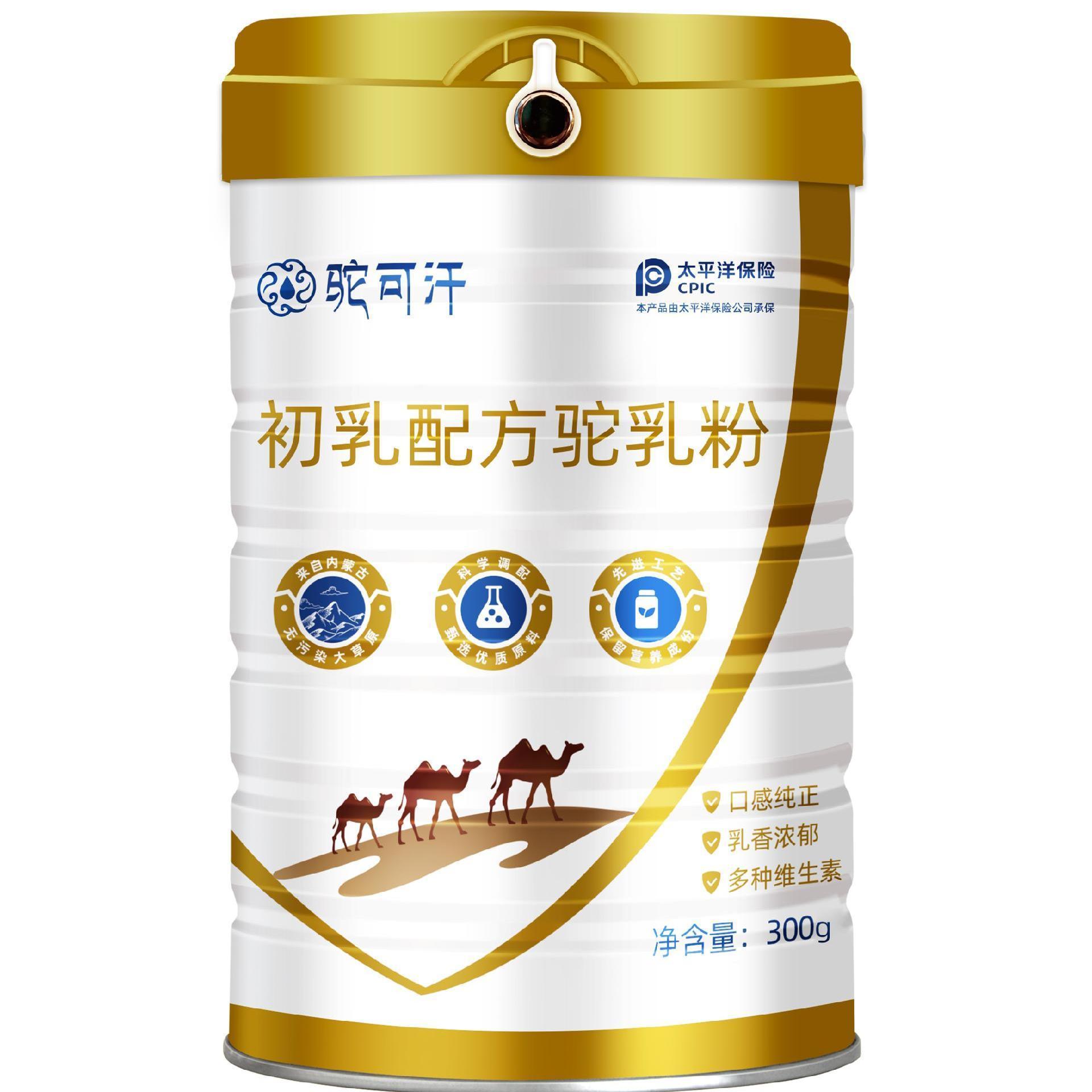 驼奶粉厂家批发代理驼可汗骆驼乳粉300g罐装
