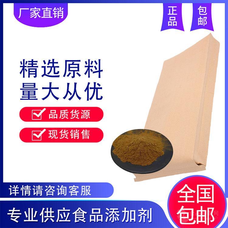 茶多酚 98% 绿茶提取物 含egcg绿茶多酚 厂家直销 厂家现货包邮