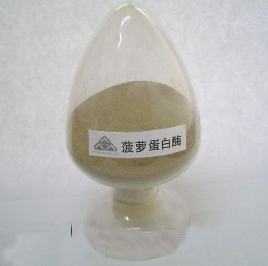 优质菠萝蛋白酶(重庆骄王)