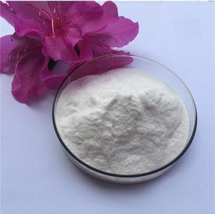 N-羟甲基甘氨酸钠大量供应