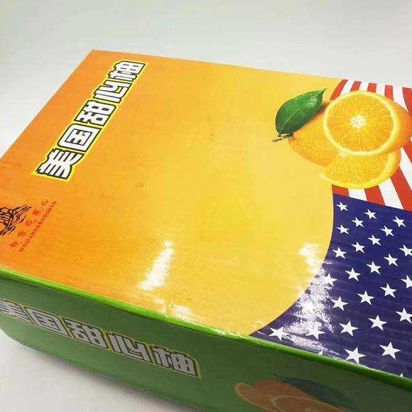 美国甜心柚产地