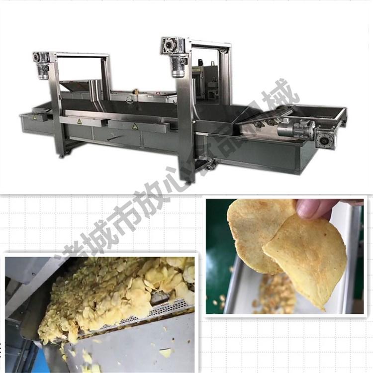 山东油炸薯片生产线制作厂家
