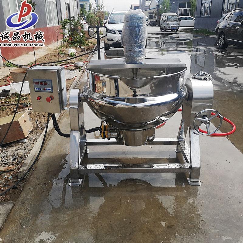 电加热夹层锅 蒸煮熬汤设备 商用大型餐厅炒菜机