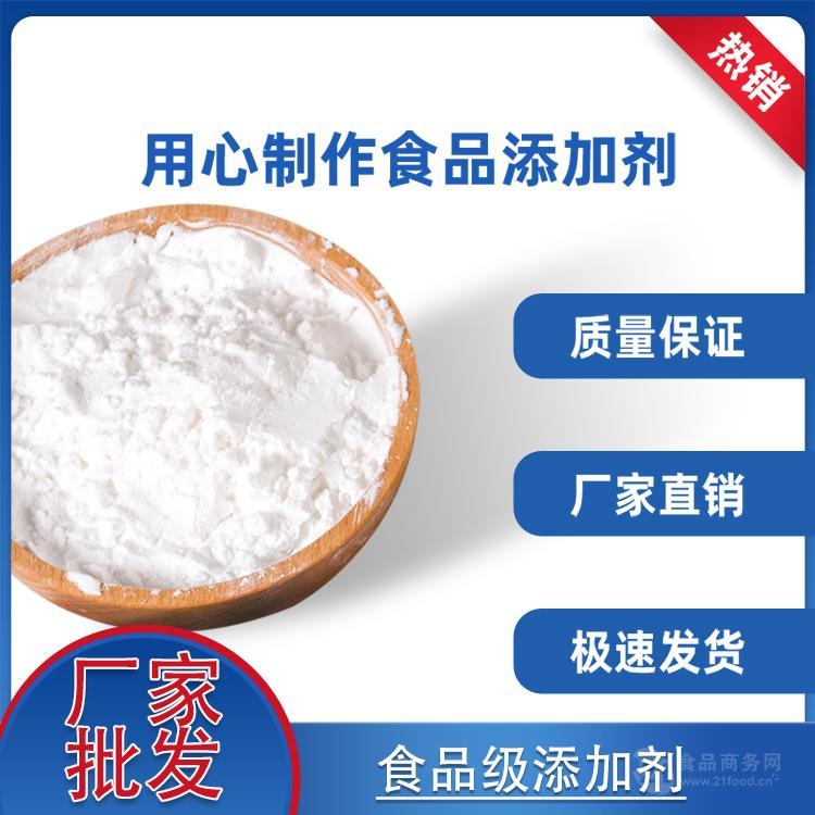 食品级果胶 苹果胶 增稠乳化 适用奶酪糖果干果