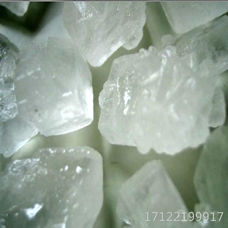 新款 辅料冰 高科冰二甲基砜 形状结晶体厂家价格