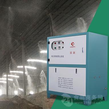 厂房喷雾降尘设备