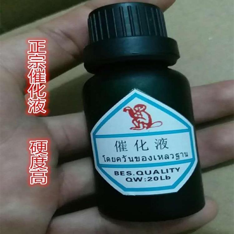 猴头牌缅味香精 泰国进口 增烟剂 催化剂 缅味精油