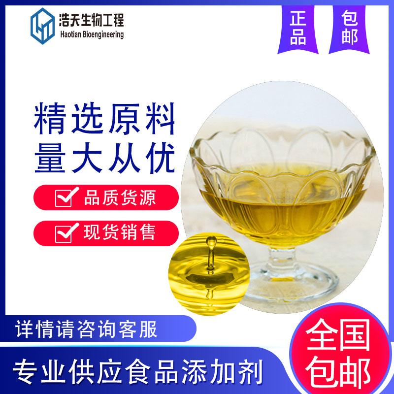 维生素e油作用 西安浩天