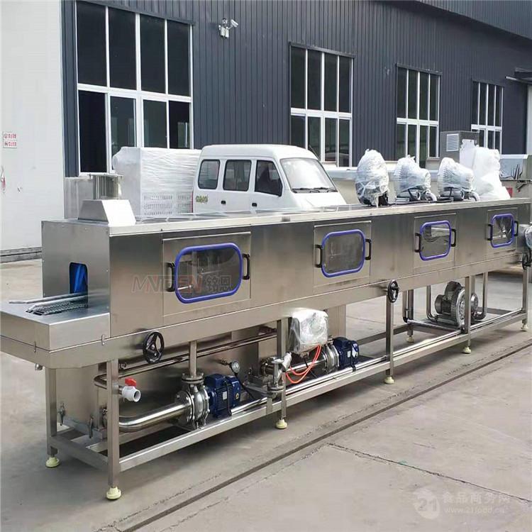 海產品周轉筐洗筐機 塑料筐清洗設備 廠家熱銷