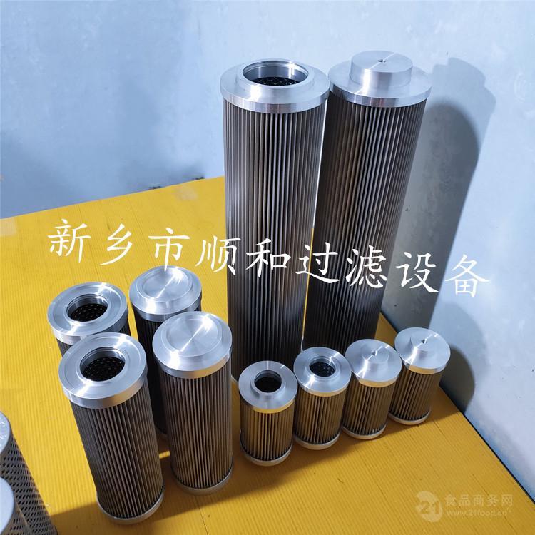 双筒循环油过滤器滤芯RBJX500DV-010A25-01-Q