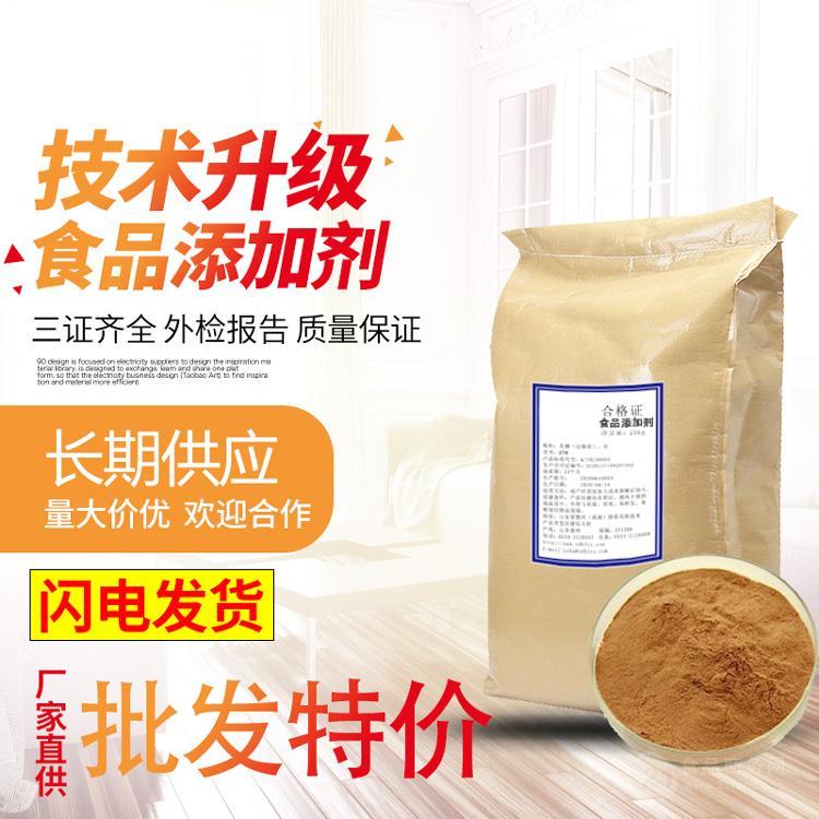 食品级 防哈灵 品质现货 实力商家 西安浩天品牌