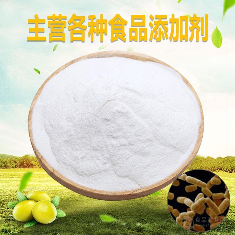乳酸钠现货 供应食品级 乳酸钠 防腐保鲜剂 抗氧化剂