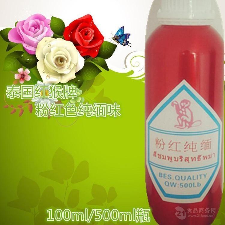 泰国进口猴头牌缅味香精香料-果果专用香精-老缅味-增香100克一瓶