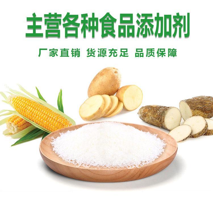 食品级L-苹果酸作用