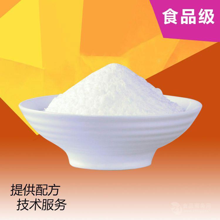 厂家直销高含量柠檬酸 无水柠檬酸 食品级酸度调节剂